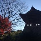 Japão – Parte I