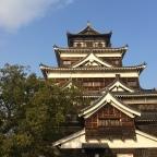 Japão – Parte IV: bate e volta