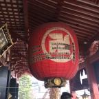 Japão – Parte II: Tóquio, a magnífica