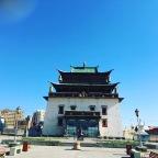 Mongólia Parte I: Ulaanbaatar
